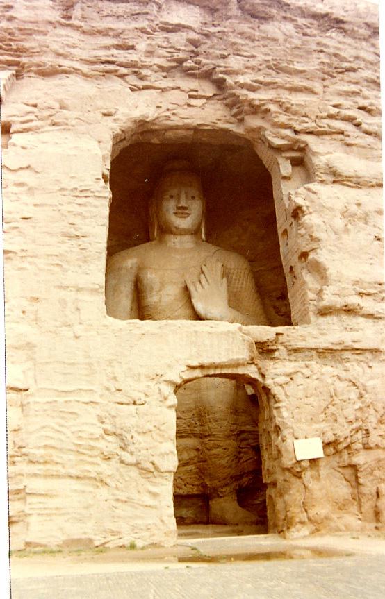 cave Buddha 2